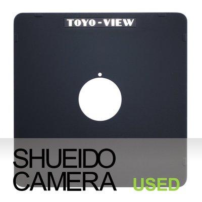 集英堂写真機【3個月保固】極上品 / TOYO-VIEW 大型相機用 鏡頭板 鏡頭版 COPAL No.1 17054