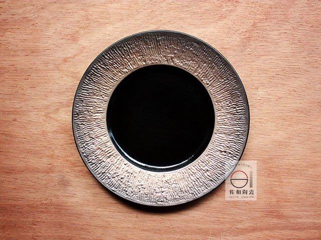 +佐和陶瓷餐具批發+【XL070913-22 天目陽紋8吋圓皿-日本製】日本製 圓盤 宴客盤 皿 11吋盤 餐具 和食