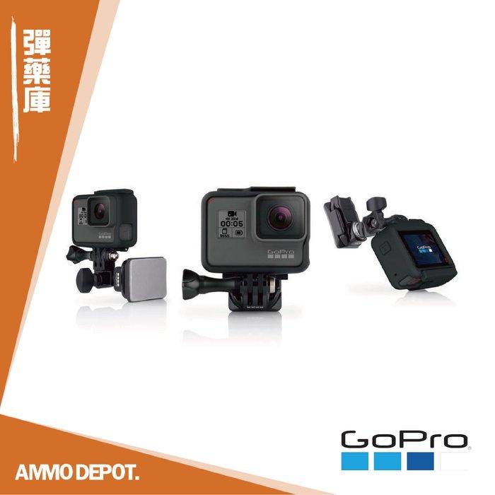 【AMMO DEPOT.】 GoPro 原廠 配件 運動相機 安全帽 前置 側向 黏貼 固定座 底座 AHFSM-001