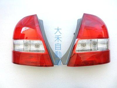 大禾自動車 4門 後燈 尾燈 適用 FORD 福特 TIERRA 99~08年 / MAZDA 馬自達 323 99年後