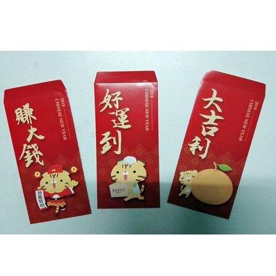 AsukA的衣物間~雅虎購物鮮茶道永慶房屋哆啦A夢凱蒂貓Hello Kitty貓企業紅包袋(11個合售)