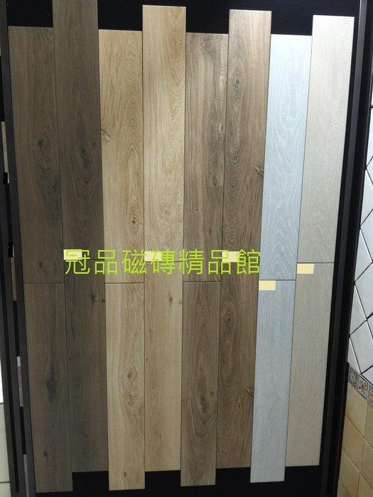 ◎冠品磁磚精品館◎西班牙精品 塔蘭木紋石英磚(共五色) – 15X90CM