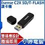 【小婷電腦*記憶卡】全新 Esense C2X USB ...