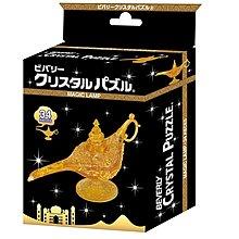 拼圖專賣店 日本進口拼圖 50260(3D水晶立體拼圖 神燈 )