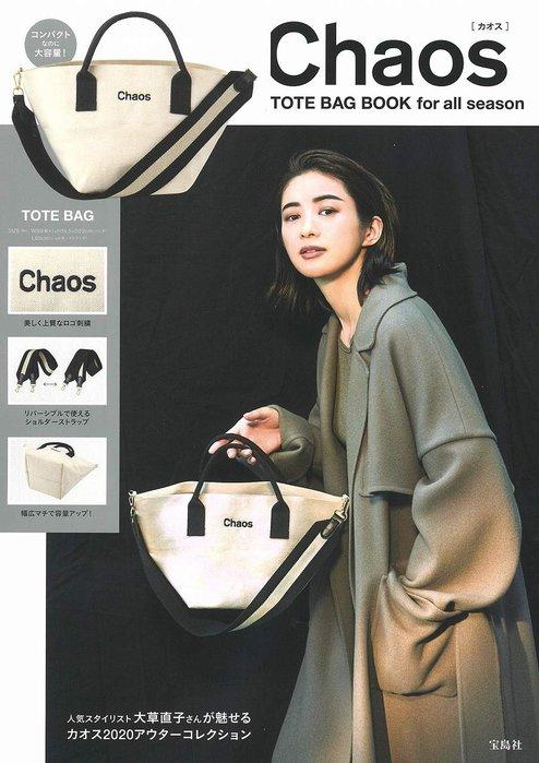 ☆Juicy☆日本雜誌附錄 Chaos 帆布 托特包 斜背包 肩背包 單肩包 側背包 小方包 郵差包 2005
