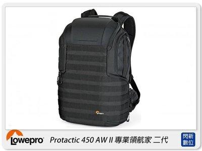 現貨~Lowepro 羅普 ProTactic 450 AW II 專業領航家 二代(450AWII,附雨罩)BP450