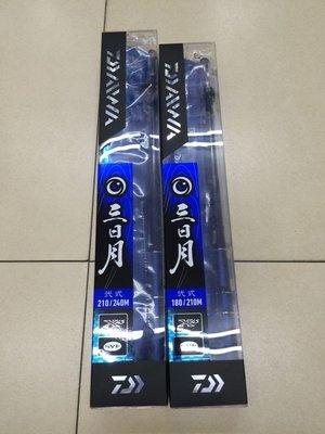 五豐釣具-DAIWA最新款蝦竿三日月貳式軟竿4/6調伸縮竿+配重後塞6/7尺特價2500元