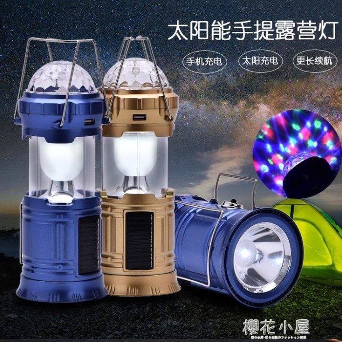 多功能太陽能LED七彩舞臺燈帳篷燈露營燈野營燈家用應急照明馬燈