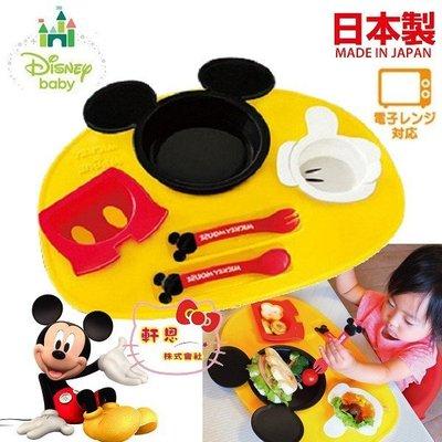《軒恩株式會社》迪士尼 米奇 日本製 兒童餐具 餐盤 湯匙 叉子 飯碗 盤子 餐具組 306910