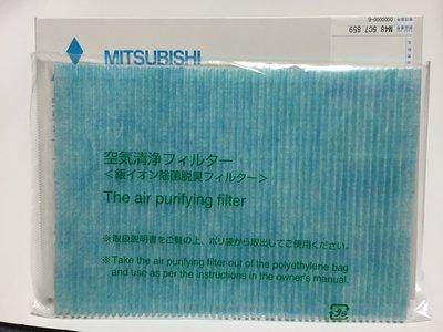 【Jp-SunMo】三菱MITSUBISHI 智慧型清淨除濕機_原廠銀離子濾網_適用機種 MJ-E105BJ【現貨】