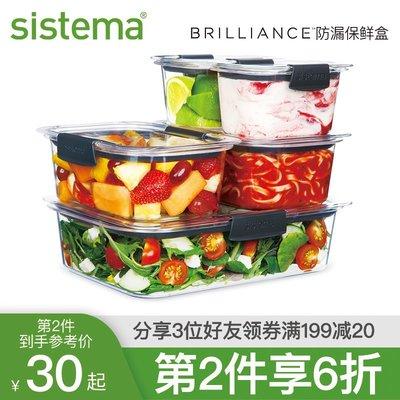 sistema Brilliance密封防漏保鮮盒食品級微波爐加熱透明湯飯盒#特價