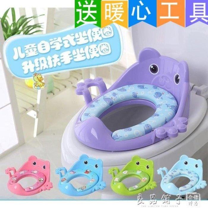 全新加大號兒童坐便器馬桶圈寶寶坐便圈小孩馬桶蓋墊嬰幼兒座便器igo