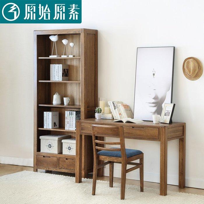 北歐胡桃色全實木書架 簡約現代橡木多層置物架書房家具