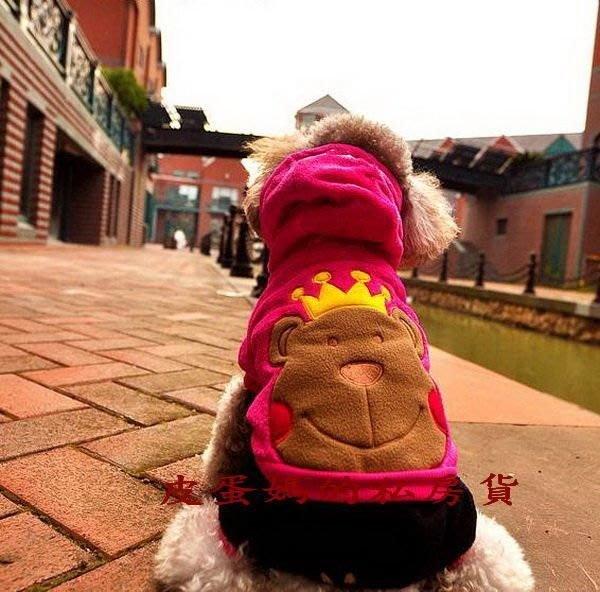 【情侶熊】petcircle 連帽 大衣-四腳褲珊瑚絨- 防寒衣- 貓咪 狗狗衣服 秋冬外套-保暖外套