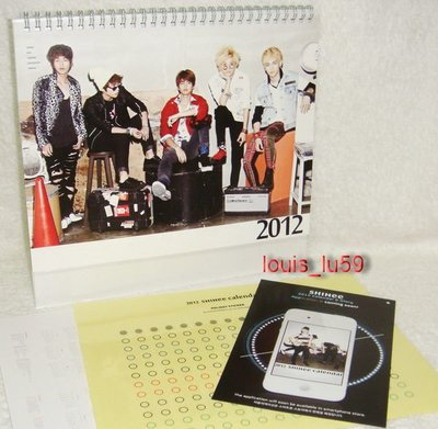 SHINee / 2012 Official Calendar Desk Calendar【2012年官方桌曆 (月曆)】免競標