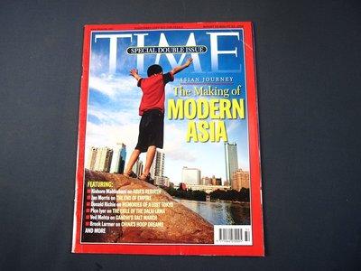 【懶得出門二手書】英文雜誌《TIME 2005.08.15》The Marking of Modern ASIA
