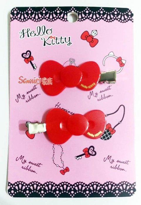 《東京家族》台灣製  HELLO KITTY 造型紅色大蝴蝶結髮夾髮飾 1組2入