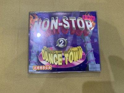 *還有唱片行*NON-STOP 2 DANCE TOWN 二手 Y10020