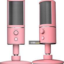 【一統電競】雷蛇 Razer Seirēn X 魔音海妖 USB 麥克風 專業錄音室等級 隨插即用 Seiren X