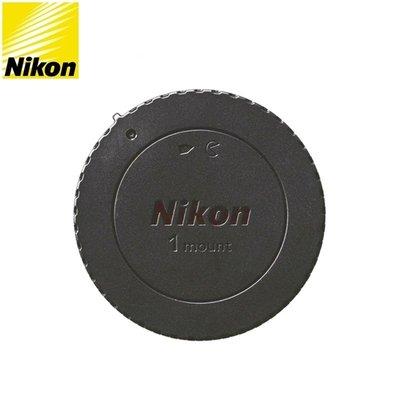 我愛買#原廠Nikon機身蓋BF-N1...