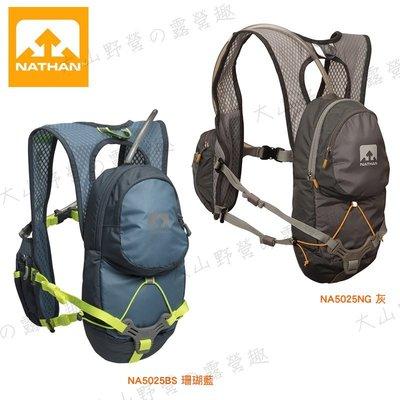 【大山野營】美國 NATHAN NA5025 HPL#020 水袋背包(2L)三鐵賽 越野跑 馬拉松 登山背包