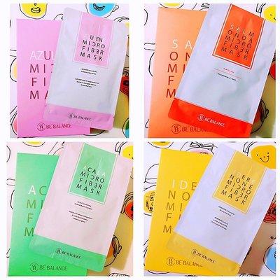 韓國BE'BALANCE 小紫人 小綠人 小黃人超纖維面膜三步驟 1盒10片