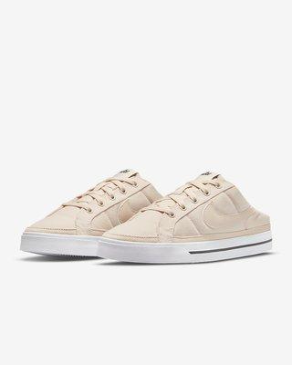 Nike Court Legacy DB3970-200 DB3970-001 DB3970-100 穆勒鞋 三色