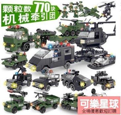 兼容積木男孩子兒童6拼裝城市8警察局系列玩具12歲消防車特警