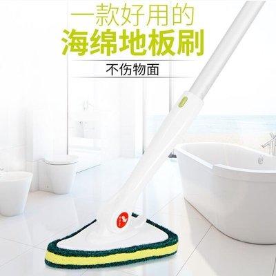 長柄地板刷硬毛百潔布刷子浴室刷浴缸刷衛生間地刷瓷磚地磚清潔刷
