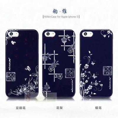 日光通訊@NILLKIN原廠 Apple iPhone 5 iPhone 5S 鉑雅手機殼 保護殼 金時繪風格背蓋硬殼~贈保護貼