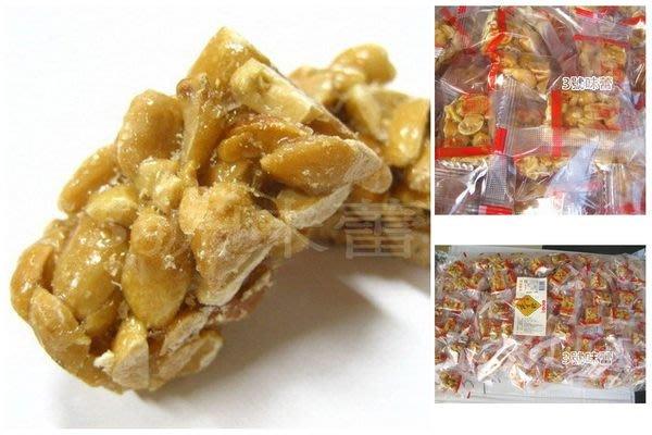 3號味蕾 量販團購網~單---唐采老大福手工花生酥3000公克量販價720元...純素食