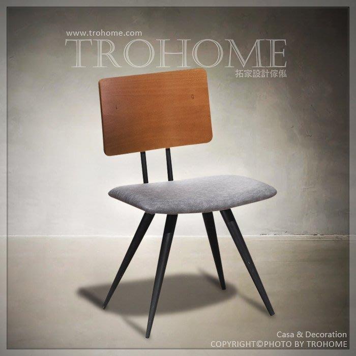 【拓家工業風家具】共四色.經典復刻皮墊曲木椅背餐椅/北歐電腦椅房間椅LOFT單人椅工作椅/美式復古接待椅化妝椅造型椅