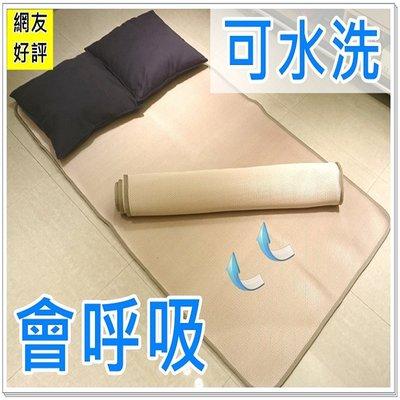 會呼吸的涼墊 3D立體彈簧透氣涼墊 透氣床墊 可水洗 取代麻將涼蓆 竹蓆 雙人5*6.2尺訂購區☆全方位寢具☆ 基隆市
