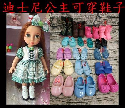 【小黑妞】迪士尼公主沙龍娃娃適用配件-各種可穿鞋子/長統靴/牛仔靴/拖鞋/涼鞋(不含娃娃)【現貨】