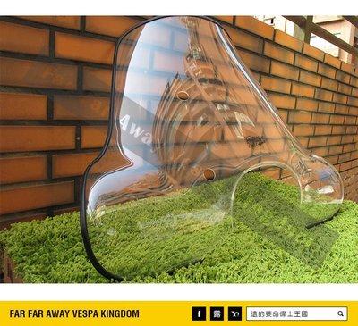 遠的要命偉士王國 Vespa PIAGGIO 原廠 ET8/ET4 中風鏡 德式風鏡