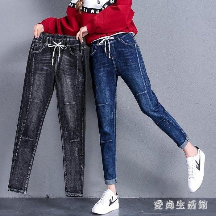 中大尺碼牛仔長褲 秋冬季哈倫新款韓版寬鬆百搭顯瘦拼接個性蘿卜褲潮 AW7582