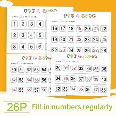 26頁 Fill In Numbers Regularly 幼兒數字規律填寫 寶寶數學數感培育啟蒙A4作業紙交
