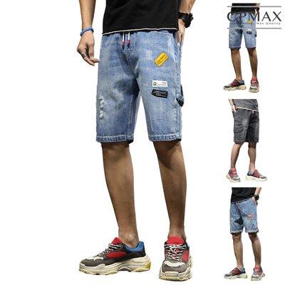 CPMAX 潮流高品質舒適薄款牛仔短褲 五分褲 大尺碼短褲 短褲 牛仔短褲 五分褲 牛仔 潮流短褲 J62