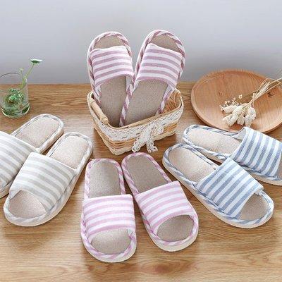 ☜shop go☞【L174】居家款亞麻條紋拖鞋 男女 室內 情侶 日式 簡約 木地板 防刮 情侶 透氣 舒適