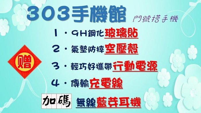 Apple iPhone 11 (128GB) 搭中華遠傳台哥大$0元再送行動電源玻璃貼空壓殼方案請洽門市