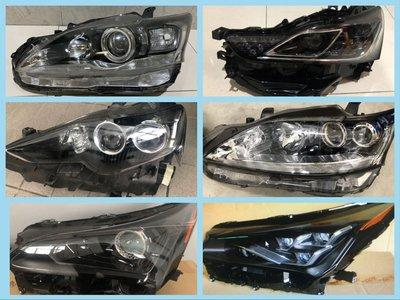 Lexus CT IS ES NX UX RX GS 各車型魚眼hid大燈 空力套件 水箱護罩 尾燈 方向燈 保桿 天線鯊魚頭各種零件 二手/全新 歡迎詢問