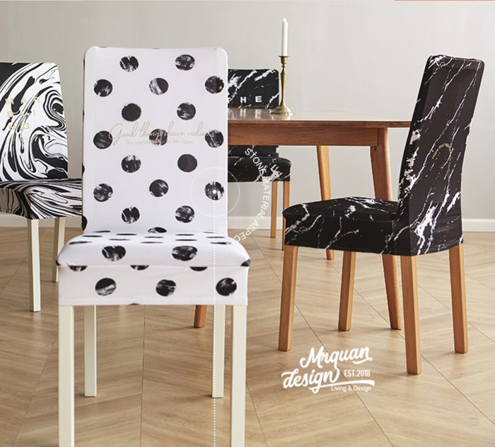 (2入500) 設計款北歐風 黑白系列 大理石紋 多功能魔術椅套 彈力針織椅套 家具翻新 餐椅套 餐廳 民宿 飯店 椅罩