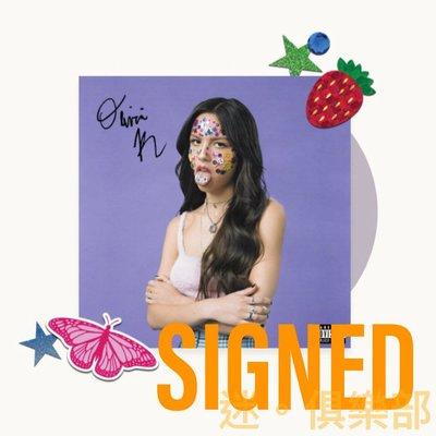 迷俱樂部|*售完 SOUR 簽名專輯 [CD] Olivia Rodrigo 奧莉維亞 親筆簽名 SIGNED 西洋