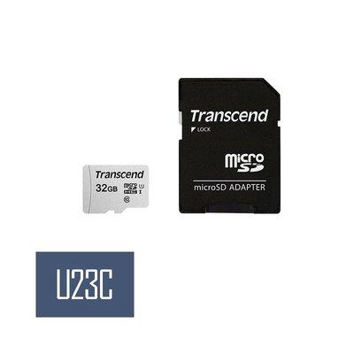 『嘉義U23C含稅公司貨』Transcend 創見 附轉卡 microSDXC 300S / 32G 記憶卡 TF卡