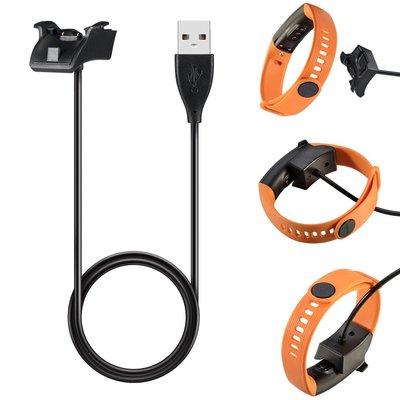 適用於華為band3 pro/手環band 3e充電器一體款/honor band4充電線 band 2 pro華為手錶 居家家LWN251
