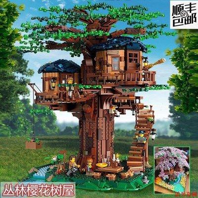 這是一隻貓咪樂高21318樹屋櫻花moc成年高難度立體模型女孩子系列拼裝積木玩具