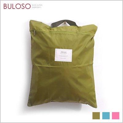 《不囉唆》3色手提折疊防水硬質收納袋 防水/購物袋/手提袋/收納/收納袋/折疊(不挑色/款)【A268363】