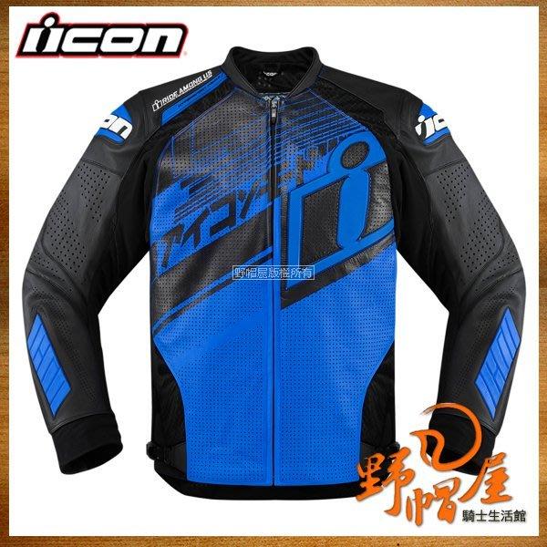 三重《野帽屋》美國 ICON Hypersport Prime HERO Jacket 皮衣 防摔衣 D3O 護具。藍