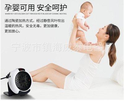 【 15天不滿意包退】Wonder Heater迷你 暖風機/取暖器 TUV GS/CE 認證 暖氣