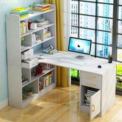 好物多商城 台式电脑桌家用简约现代实木书桌小户型办公桌学生卧室学习写字桌